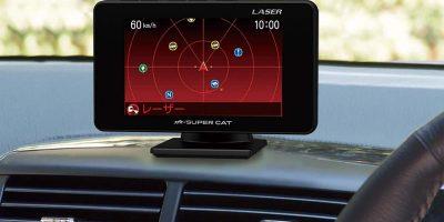Radarų detektoriai